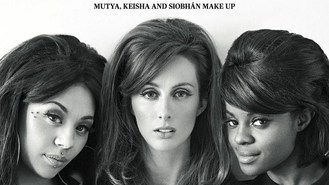 MKS: We were so young as Sugababes